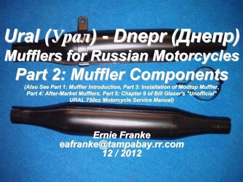 Muffler Receiver for Dnepr