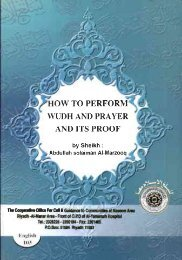 HOW TO PERFORM WUDH AND PRAYER AND ITS PROOF