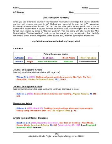 super size me worksheet answers worksheets kristawiltbank free printable worksheets and activities. Black Bedroom Furniture Sets. Home Design Ideas