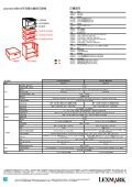 Lexmark MS610系列黑白雷射印表機 - Page 2