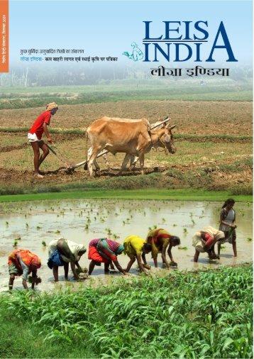LEISA (HINDI) final process.cdr - Leisa India