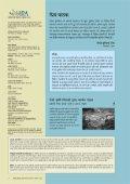 LEISA (HINDI) final process.cdr - Leisa India - Page 2