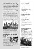 LEISA (HINDI) final process.cdr - Leisa India - Page 3