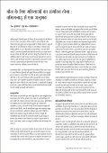 LEISA (HINDI) final process.cdr - Leisa India - Page 7