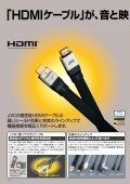Page 1 Page 2 rHDMw-7 HDI'I'II® HIGH-DEFINITION MULTIMEDIA ... - Page 2