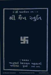 Jain Stuti - Jain Library