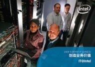 2009 年英特尔IT 业绩报告: 创造业务价值
