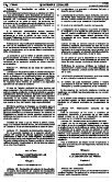Reglamento de Inscripciones del Registro de Predios - Page 4