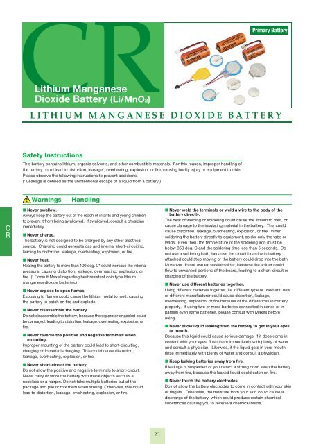 Coin Type Lithium Manganese Dioxide Battery - Maxell