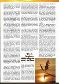 Jahrgang 86 Nr. 5 - Reformierte Siebenten-Tags-Adventisten in ... - Seite 7