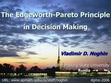 EDGEWORTH-PARETO PRINCIPLE AND ITS JUSTIFICATION