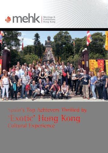 Catalana - Discover Hong Kong