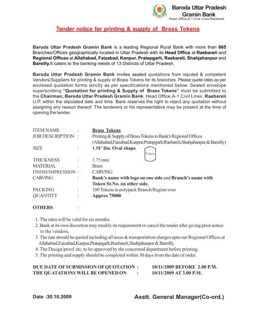 Tender Notice.pmd - Baroda UP Gramin Bank