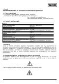 Wilo-Sub TWI 4''-6'' - Page 5