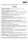 Wilo-Sub TWI 4''-6'' - Page 6