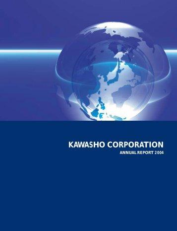 Annual Report 2004 [PDF/1.1MB]
