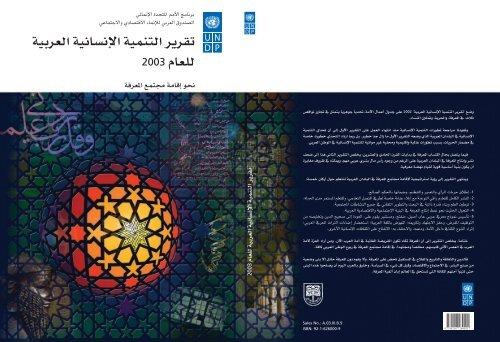 7b4cb0dc1 á«Hô©dG - Palestine Remembered