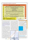 Strategy - Marketing that Works - Page 4