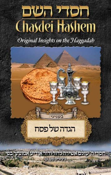 Chasdei Hashem on the Haggadah - National Council of Young Israel