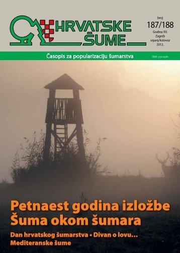 Borelioza – što kada se desi - Hrvatske šume