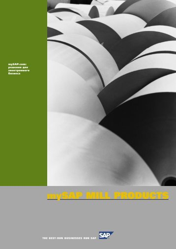 mySAP MILL PRODUCTS