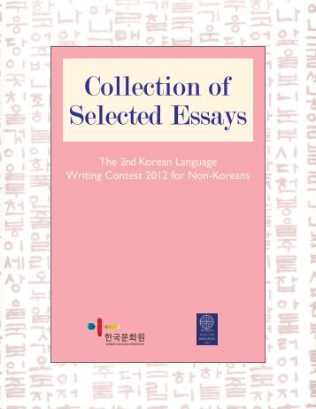 essays on korean culture Korean pop culture has risen as the most developed pop culture in asia over the last ten years american pop culture does not dominate asian cultural market.