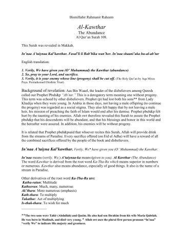Surah Al Kawthar - Islam