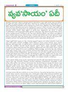 Namasthe Hyderabad November Monthly - Page 4