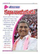 Namasthe Hyderabad November Monthly - Page 5