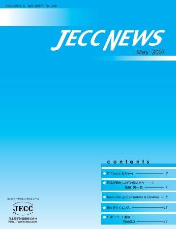 May 2007 - 株式会社 JECC