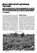LEISA - Tamil -Issue3-Final To Press.p65 - Leisa India - Page 4