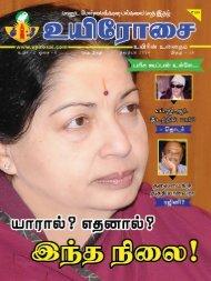 November-2014 Issue