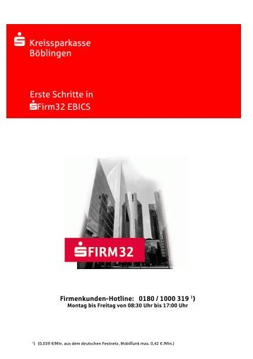 Erste Schritte in SFIRM32 EBICS