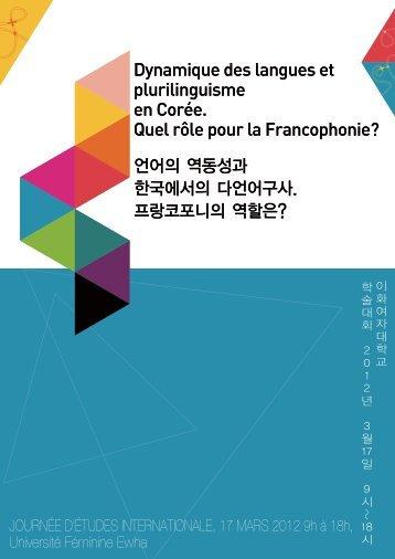 Dynamique des langues et plurilinguisme en C - AUF