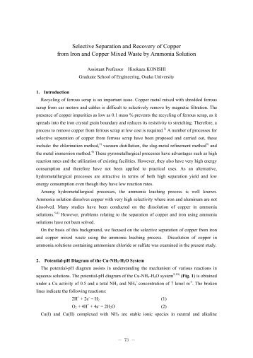 Selective Separation and Recovery of Copper from Iron and Copper ...
