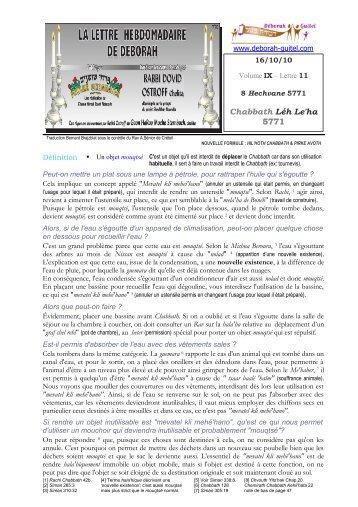 Volume IX - lettre n°11 - Association Deborah Guitel