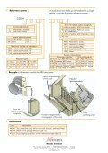 COSH Combined Module - Nexans - Page 2