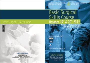 programma surgical
