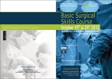 programma surgical