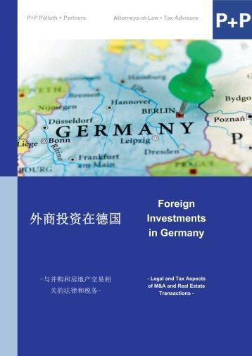 外商投资在德国 - P+P Pöllath + Partners