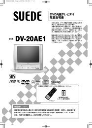 1 - 船井サービス株式会社