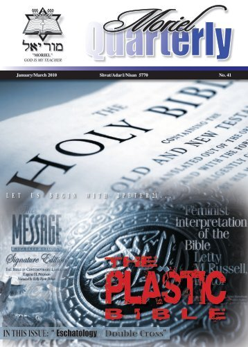 The Plastic Bible - Moriel Ministries