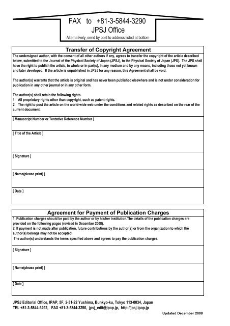 An Agreement Form For Copyright Transfer And Payment Of