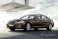S-Class price list - Mercedes-Benz (UK)