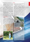 июнь № 6(36) - Огни Большого Сочи для всех - Page 7
