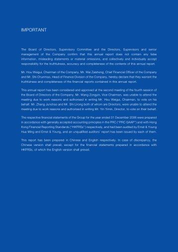 Annual Report 2006 - ZTE