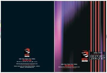 Annual Report 2006 - NFDC