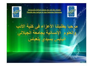 Faculté des Lettres et des Sciences Humaines - Université de Sidi ...