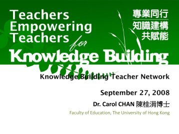 Download - KBTN - Resources Web - The University of Hong Kong