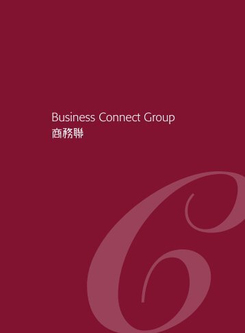 Business Connect Group - The Hong Kong General Chamber of ...